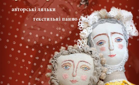 Kirshina Ira