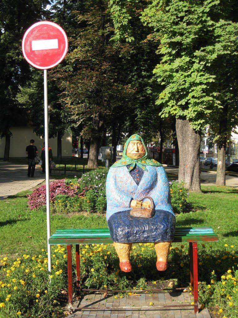 Kiselyova