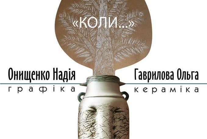 galereya-parsuna-koli-vistavka