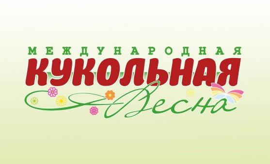 logo_rucc