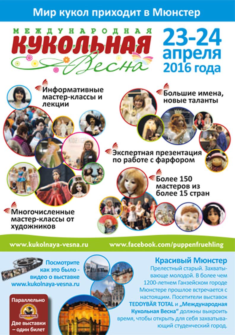 postkarte_ru